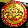 Kerala PSC assistant engineer jobs 2013