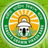 Bangiya Gramin Vikash Bank Recruitment 2013