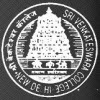 Sri Venkateswara College Vacancy 2013