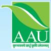 AAU, AAU Recruitment 2016