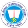 S.V Vedic University Recruitment 2016, S.V Vedic University